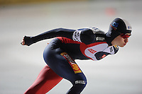 SCHAATSEN: BOEDAPEST: Essent ISU European Championships, 06-01-2012, 3000m Ladies, Martina Sábliková CZE, ©foto Martin de Jong