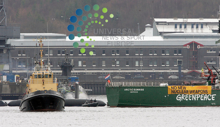More than &pound;30m is to be spent upgrading accommodation facilities for workers at the Faslane Naval base on the Clyde. The site, which is home to the Trident nuclear submarine fleet, supports 6,700 military and civilian jobs. This is expected to increase to 8,200 by 2022. The investment was announced by Defence Minister Dr Andrew Murrison during a visit to Scotland. He described the funding as a &quot;clear and visible sign&quot; of the UK government's commitment to the base. The Ministry of Defence has awarded Carillion the &pound;31.5m contract to build about 600 new bed spaces at HM Naval Base on the Clyde.<br />