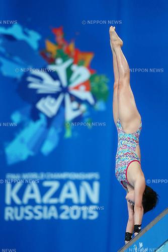 Nana Sasaki (JPN), JULY 29, 2015 - Diving : 16th FINA World Championships Kazan 2015 Women's 10m Platform Preliminary at Aquatics Palace in Kazan, Russia. (Photo by Yohei Osada/AFLO SPORT)