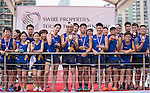 Toys 'R' Us team are the Shield Winners of the Swire Touch Tournament on 03 September 2016 in King's Park Sports Ground, Hong Kong, China. Photo by Marcio Machado / Power Sport Images