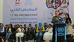 "Director of UNRWA operations in Gaza Bo Shack, speaks during the art exhibition ""draw your dream for Gaza 2020"", in Gaza city on Aug. 23, 2016. Photo by Mohammed Asad"