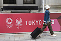 2020 Olympic Games decorations in Tokyo
