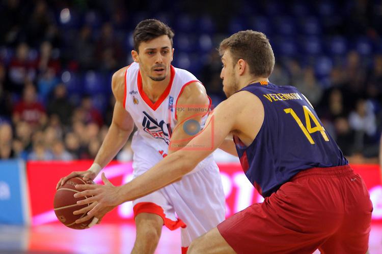 League ACB-ENDESA 2016/2017 - Game: 21.<br /> FC Barcelona Lassa vs ICL Manresa: 92-72.<br /> Pere Tomas &amp; Alerksandar Vezenkov.