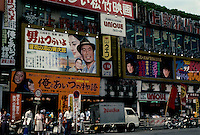 Tokyo: Movie billboards--Ueno. Photo '81.