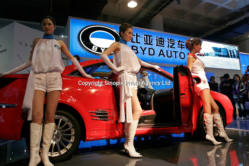 A F-8 by BYD Auto of Shenzhen is shown in The Beijing International Automobile Exhibition..19 Nov 2006