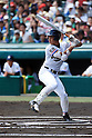 Hayato Nagano (Mie),<br /> AUGUST 25, 2014 - Baseball :<br /> 96th National High School Baseball Championship Tournament final game between Mie 3-4 Osaka Toin at Koshien Stadium in Hyogo, Japan. (Photo by Katsuro Okazawa/AFLO)8() vs