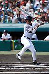 Hayato Nagano (Mie),<br /> AUGUST 25, 2014 - Baseball :<br /> 96th National High School Baseball Championship Tournament final game between Mie 3-4 Osaka Toin at Koshien Stadium in Hyogo, Japan. (Photo by Katsuro Okazawa/AFLO)8() vs