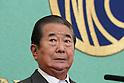 Shintaro Ishihara retires from politics