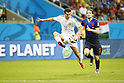 Pedro Rodriguez (ESP), JUN 13, 2014 - Football / Soccer : FIFA World Cup Brasil<br /> match between Spain and Netherlands at the Arena Fonte Nova in Salvador de Bahia, Brasil. (Photo by AFLO) [3604]