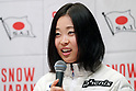 Yuka Seto (JPN),<br /> JANUARY 11, 2018 - Ski Jumping : PyeongChang 2018 during informal designation players press conference of ski jumping Women's Japanese players at Sapporo, Hokkaido, Japan.<br /> (Photo by Jun Tsukida/AFLO)