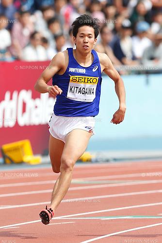 Takamasa Kitagawa, <br /> MAY 8, 2016 - Athletics : IAAF World Challenge Seiko Golden Grand Prix in Kawasaki <br /> Men's 400m <br /> at Todoroki Stadium, Kanagawa, Japan. <br /> (Photo by Sho Tamura/AFLO SPORT)