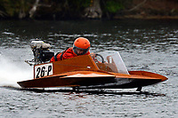 26-P   (Outboard Hydroplane)