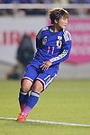 Shinobu Ono (JPN), MAY 28, 2015 - Football / Soccer : KIRIN Challenge Cup 2015 match between Japan 1-0 Italy at Minaminagano Sports Park, <br /> Nagano, Japan. (Photo by Yusuke Nakansihi/AFLO SPORT)