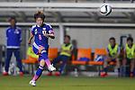 Aya Miyama (JPN), MAY 28, 2015 - Football / Soccer : KIRIN Challenge Cup 2015 match between Japan 1-0 Italy at Minaminagano Sports Park, <br /> Nagano, Japan. (Photo by Yusuke Nakansihi/AFLO SPORT)
