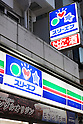 Three F signboards on display at the entrance of one of its convenience store on September 2, 2015, Tokyo, Japan. Store operators Lawson Inc. and Three F Co. announced on Monday that they had started to negotiations for a business tie-up that would allow them to work together in product development and procurement. The smaller Three F brand is expected to be maintained and the companies will continue to manage their own distribution. (Photo by Rodrigo Reyes Marin/AFLO)
