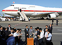 Shinzo Abe departs to attend UN General Assembly