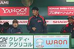 Hideki Hashigami (JPN), .MARCH 6, 2013 - WBC : .2013 World Baseball Classic .1st Round Pool A .between Japan 3-6 Cuba .at Yafuoku Dome, Fukuoka, Japan. .(Photo by YUTAKA/AFLO SPORT) [1040]