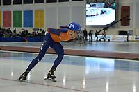 SPEEDSKATING: 16-02-2020, Utah Olympic Oval, ISU World Single Distances Speed Skating Championship, Mass Start Men, Jorrit Bergsma (#36 | NED), ©photo Martin de Jong