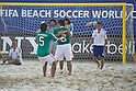 Mexico team group (MEX), SEPTEMBER 02, 2011 - Beach Soccer : Jose Cervantes (8) of Mexico celebrates his goal with his teammates Benjamin Mosco and Jose Luis Navarrete during the FIFA Beach Soccer World Cup Ravenna-Italy 2011 Group D match between Japan 2-3 Mexico at Stadio del Mare, Marina di Ravenna, Italy, (Photo by Enrico Calderoni/AFLO SPORT) [0391]