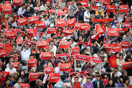 Sunwolves fans,<br /> APRIL 23, 2016 - Rugby : Super Rugby match between Sunwolves 36-28 Jaguares at Prince Chichibu Memorial Stadium in Tokyo, Japan. (Photo by AFLO SPORT)