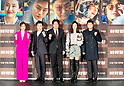Press conference for South Korean movie Drug King