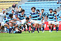 Rugby : Kanto College Rugby League