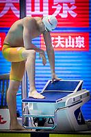 Kristof Milak of Hungary react in men's 200m butterfly final during 18th Fina World Championships Gwangju 2019 at Nambu University Municipal Aquatics Centre, Gwangju, on 24  July 2019, Korea.  Photo by : Ike Li / Prezz Images