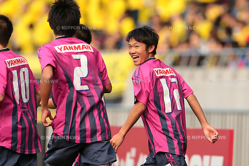Kazuya Takada (Cerezo), <br /> December 14, 2014 - Football /Soccer : <br /> Prince Takamado Trophy U-18 Football League 2014 Championship <br /> between Kashiwa Reysol U-18 0-1 Cerezo Osaka U-18 <br /> at Saitama Stadium 2002, Saitama, Japan. <br /> (Photo by AFLO SPORT) [1205]