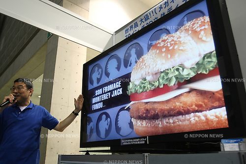 Apr 16, 2010 - Tokyo, Japan - Kiyoto Kanda, Newsight Japan Ltd president, is introducing a 70-inch three-dimensional (3D) television without the need for special glasses at Finetech Japan 2010 trade show in Tokyo on April 16, 2010. This Newsight's screen is world's largest in its category the company claims.