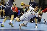Nemanja Grbovic. ARGENTINA vs MONTENEGRO: 28-26 - Preliminary Round - Group A