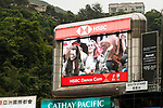 HSBC Dance Cam during the HSBC Hong Kong Rugby Sevens 2018 on 07 April 2018, in Hong Kong, Hong Kong. Photo by Christopher Palma / Power Sport Images
