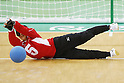 Rie Urata (JPN),<br /> SEPTEMBER ,8 2016 - Goalball : <br /> Preliminary Round<br /> match between Japan 1-1 Israel<br /> at Future Arena<br /> during the Rio 2016 Paralympic Games in Rio de Janeiro, Brazil.<br /> (Photo by Shingo Ito/AFLO)