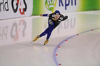 SCHAATSEN: HEERENVEEN: Thialf, World Cup, 03-12-11, 1500m B, Seon-Yeong Npoh KOR, ©foto: Martin de Jong