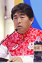 Norimasa Hirai (JPN), <br /> AUGUST 14, 2016 - Swimming : <br /> Medalist Swimming Japan team of Japan <br /> during the Press Conference <br /> for the Rio 2016 Olympic Games <br /> at Olympic village, in Rio de Janeiro, Brazil. <br /> (Photo by Sho Tamura/AFLO SPORT)