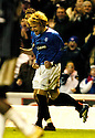 11/11/2006       Copyright Pic: James Stewart.File Name :sct_jspa08_rangers_v_dunfermline.STEVEN SMITH CELEBRATES AFTER HE SCORES RANGERS' SECOND.James Stewart Photo Agency 19 Carronlea Drive, Falkirk. FK2 8DN      Vat Reg No. 607 6932 25.Office     : +44 (0)1324 570906     .Mobile   : +44 (0)7721 416997.Fax         : +44 (0)1324 570906.E-mail  :  jim@jspa.co.uk.If you require further information then contact Jim Stewart on any of the numbers above.........