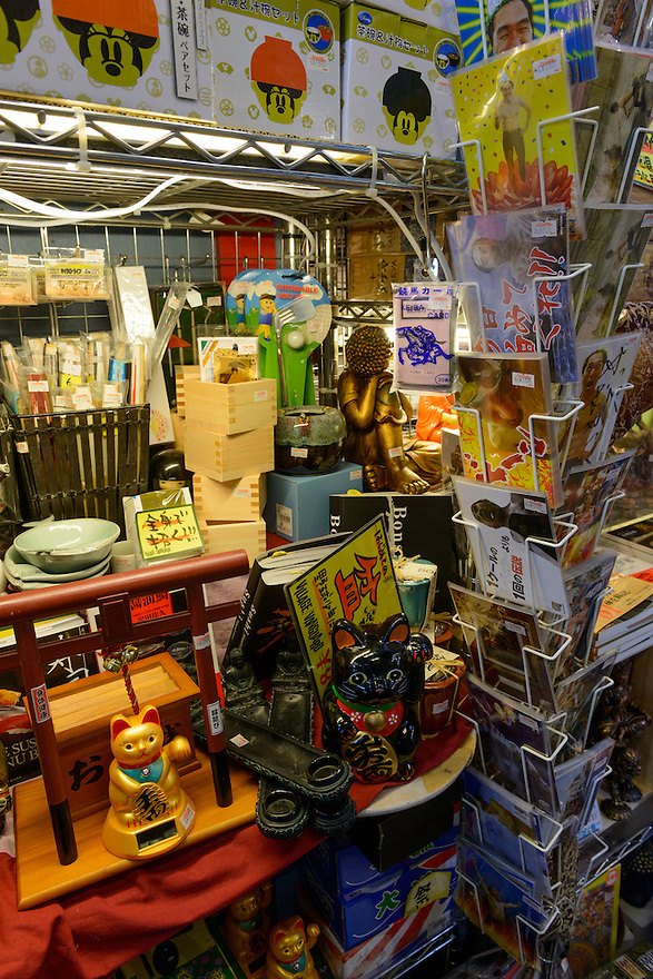Interior of Village Vanguard variety shop, Shimokitazawa, Tokyo, Japan, November 1, 2012. Shimokitazawa is a fashionable area popular with students and packed with cool bars, restaurants, shops and music venues.