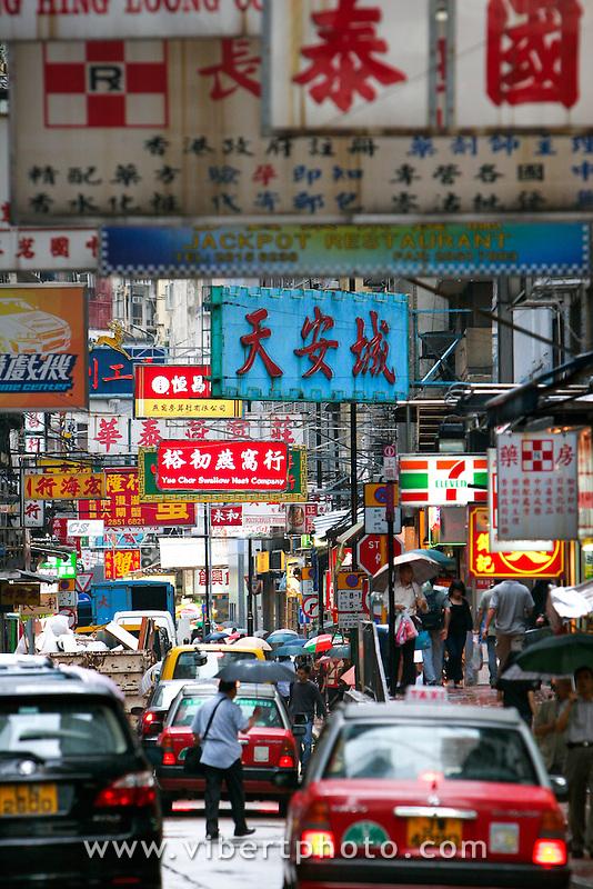 Asie, Chine, Hong-Kong..Photo : Vibert / Actionreporter.com - 33.1.42.52.73.86 - vibert@actionreporter.com