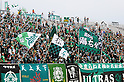 "FCMatsumoto Yamaga FC fans,SEPTEMBER 3, 2011 - Football / Soccer :91st Emperor's Cup first round match between Matsumoto Yamaga F.C. 3-0 Maruoka Phoenix at Matsumoto Stadium ""Alwin"" in Nagano, Japan. (Photo by AFLO)"
