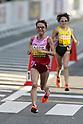 Ryoko Kizaki (JPN), NOVEMBER 20, 2011 - Marathon : The 3rd Yokohama Women's Marathon in Kangawa, Japan. (Photo by AJPS/AFLO SPORT) [0006]