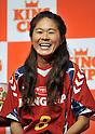 """Homare Sawa (JPN), September 14, 2011 - Football / Soccer : press conference for """"King Cup"""" at Shinagawa Tokyo, Japan. (Photo by Atsushi Tomura/AFLO SPORT) [1035]"""