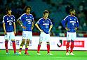 Soccer: 2016 J1 League 1st stage Yokohama F Marinos 0-1 Shonan Bellmare