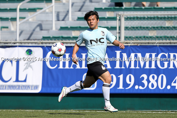 08 March 2015: E-Land's Kim Min-Je (KOR). The Carolina RailHawks of the North American Soccer League played Seoul E-Land FC of the K-League Challenge at WakeMed Stadium in Cary, North Carolina in a 2015 preseason friendly for both clubs. The game ended in a 0-0 tie. Afterwards, Seoul E-Land won a penalty kick shootout 5-4.