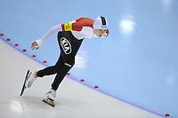 SCHAATSEN: HEERENVEEN: IJsstadion Thialf, 16-11-2012, Essent ISU World Cup, Season 2012-2013, Ladies 3000 meter Division B, Sara Bak-Briand (DEN), ©foto Martin de Jong