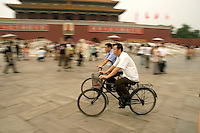 The Forbidden City in Beijing is located directly to the north of Tian'AnMen Square and can be accessed from the square via Tian'AnMen Gate - Gate of Heavenly Peace. Pass through the archway beneath the portrait of Mao Zedong and the Meridian Gate will be in front of you as you head north to the Front Court of the Palace Museum.