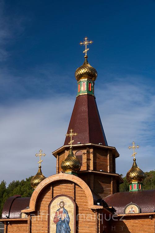 Altea Hills area, Russian Orthodox Church, Altea, Alicante province,Spain,Europe