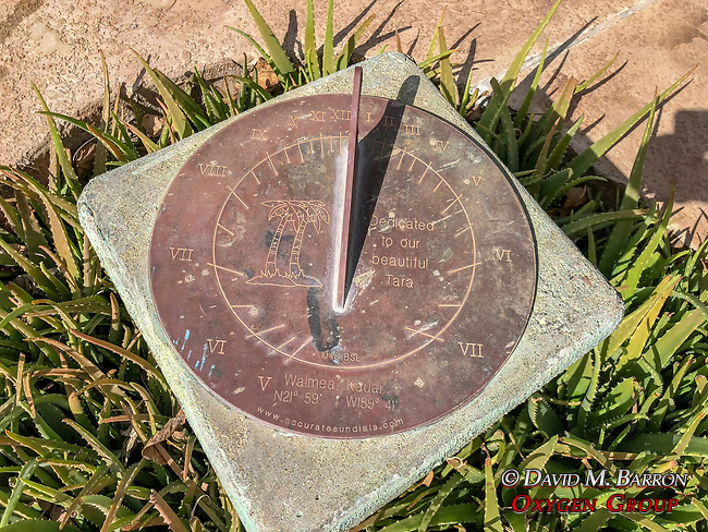 Sundial, Waimea Plantation Cottages