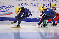 "SHORT TRACK: MOSCOW: Speed Skating Centre ""Krylatskoe"", 14-03-2015, ISU World Short Track Speed Skating Championships 2015, Suk Hee SHIM (#047 