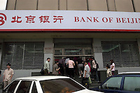 A branch of Bank of Beijing, China..