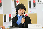 Shion Izumune,  AUGUST 7, 2015 :  World Bowling (WB)  holds a media conference following its interview  with the Tokyo 2020 Organising Committee in Tokyo Japan.  (Photo by YUTAKA/AFLO SPORT)