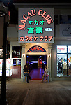 Photo shows the entrance to a karaoke bar in Garapan, Saipan. Garapan is full of signage in Japanese, an indication of the healthy numbers of Japanese visitors that visit the island. .Robert Gilhooly Photo